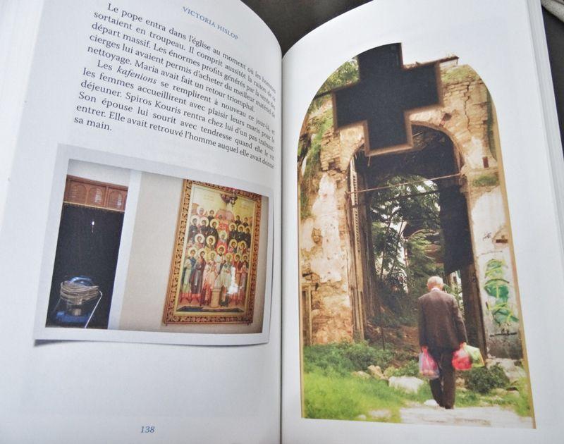 cartes-postales-grece-hislop- avis-roman