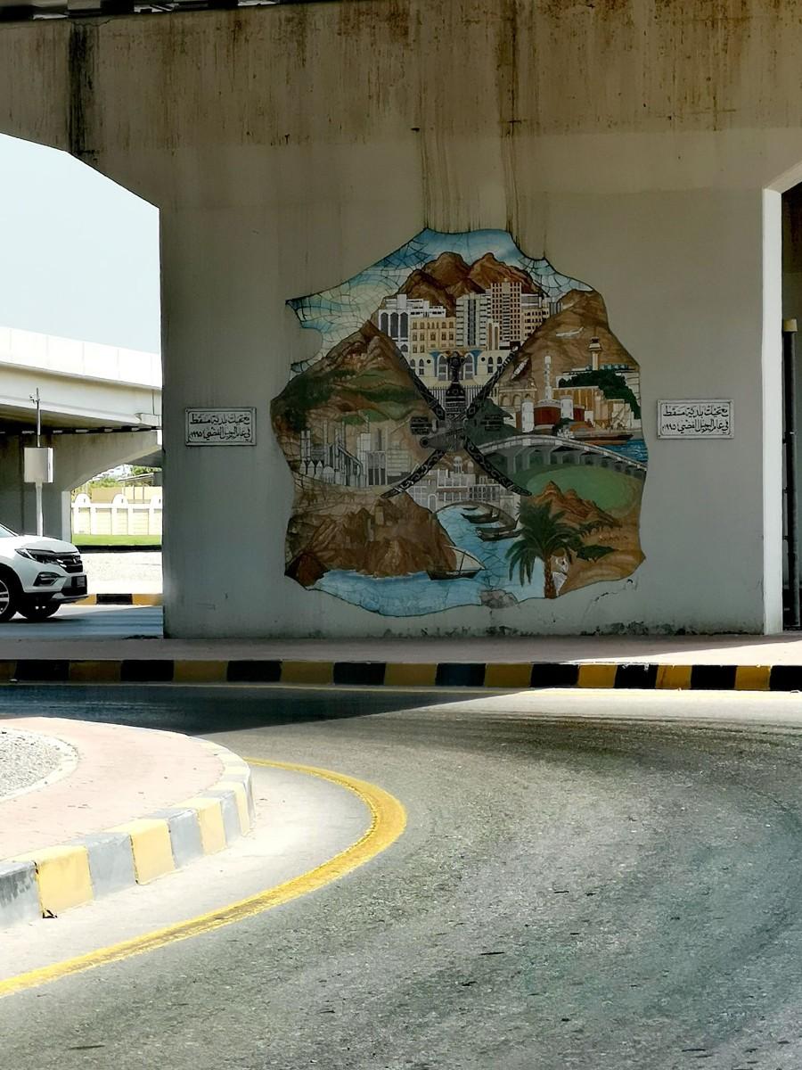 où-trouver-graffitis-Oman